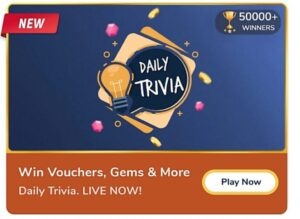 Flipkart Daily Trivia Answers Today